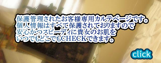 2015_01_16_01.fw
